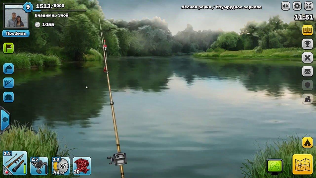 Просто рыбалка игра вконтакте - Как поймать лягушку - YouTube