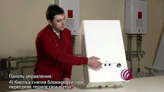 Как выбрать электрокотел - новый RODA STROM SL(, 2014-10-13T11:10:09.000Z)