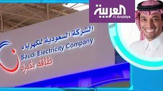 تفاعلكم : شركة الكهرباء السعودية توضح خبر اقالتها 10 الاف موظف