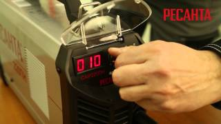 Сварочный инвертор РЕСАНТА САИ 220 ПН(Видеоролик демонстрирующий сварочный инвертор РЕСАНТА САИ 220 ПН. Для получения более подробной информации..., 2013-05-31T06:07:46.000Z)
