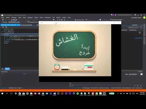 Make Your HTML App / Game A Universal Windows Platform App