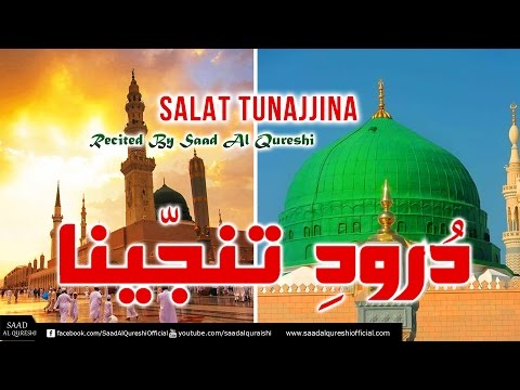 Wazifa - Salat Tunajjina ᴴᴰ - 100 times (Solve all your problems insha'Allah) ᴴᴰ  -  Listen Daily
