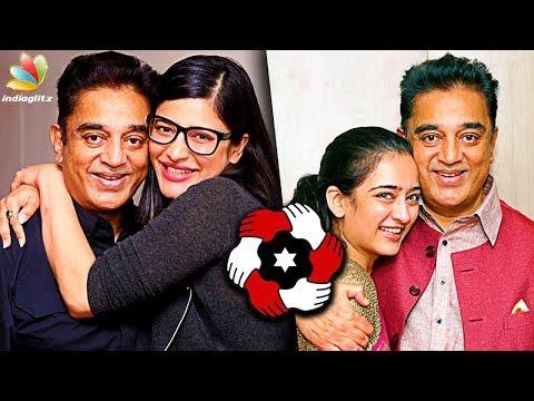 Kamal daughters react to his political entry | Shruti Hassan, Akshara Hassan | Latest news