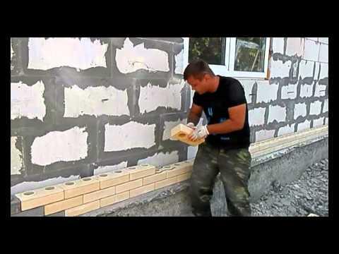 04Кирпич Лего Основная кладка стен на клей. Видеоурок 4