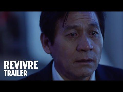 REVIVRE Trailer | Festival 2014