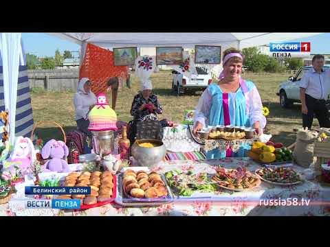 Белинский район отмечает 90-летний юбилей