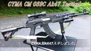 cyma cm039c ak47 タクティカル