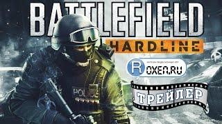 Battlefield: Hardline Trailer #2 / Поле битвы: Без компромиссов Трейлер #2