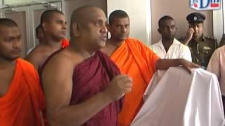Ravana Balaya at Buddha Sasana Ministry