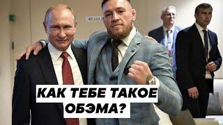 ТЕЛОХРАНИТЕЛЬ ПУТИНА трейлер по заказу Путина. Россия так сказать.