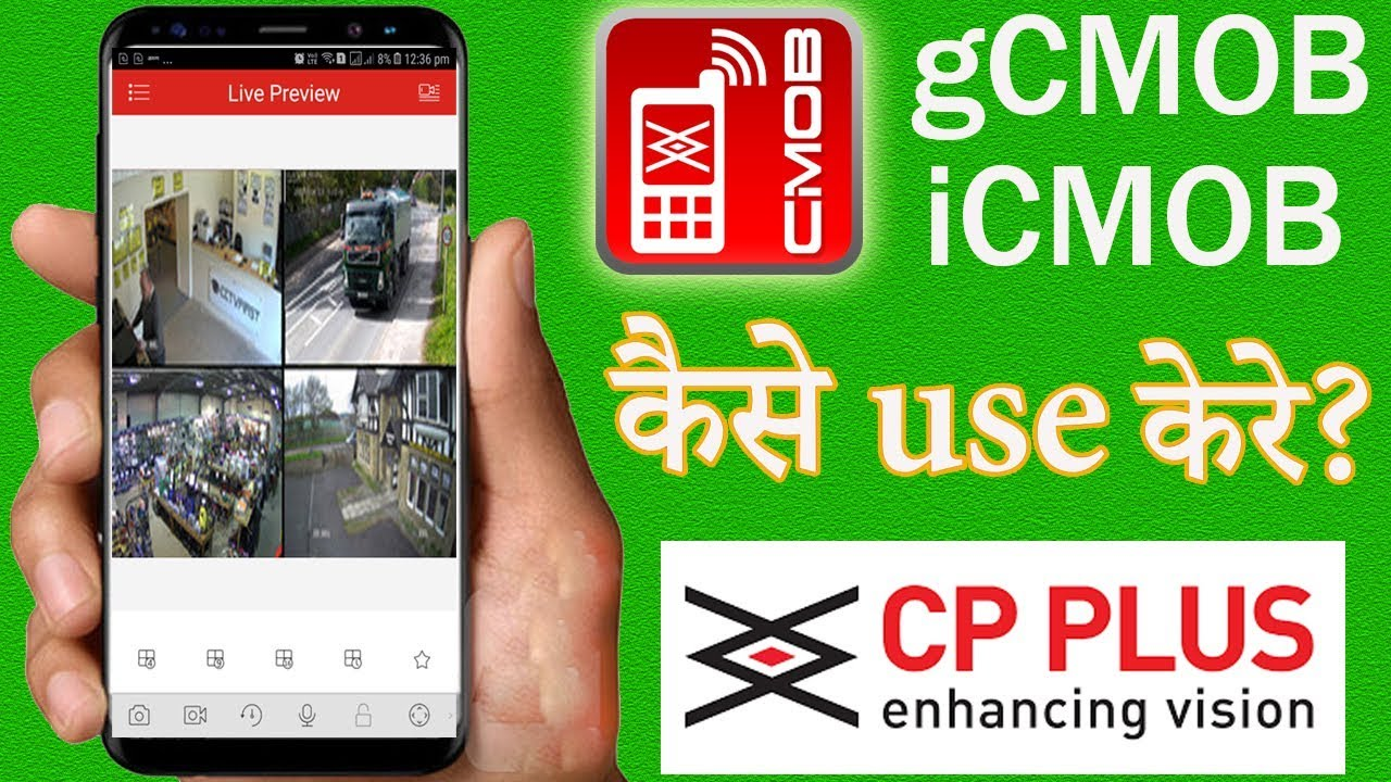 cp plus dvr mobile app video || gcmob how to use || cp plus mobile app  configuration