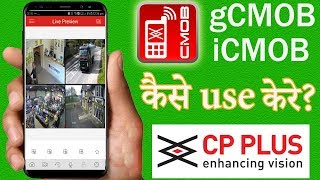 cp plus dvr mobile app video || gcmob how to use || cp plus mobile app configuration screenshot 4