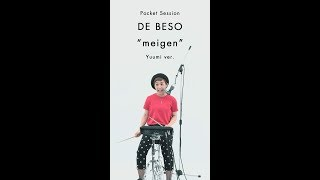 "DE BESO ""meigen"" Dr: Yuumi ver. [Pocket Session]"