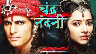 Chandra Nandini : 10th October 2016, Episode 1 : When the Mauryan Empire catered to mass appeal!