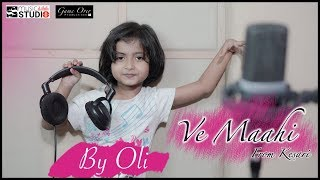 Ve Maahi Oli Mp3 Song Download