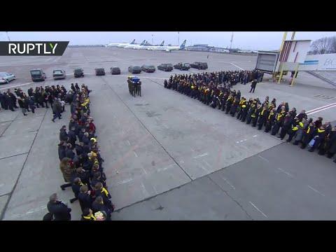 В Киев доставили тела погибших при крушении Boeing украинцев — видео