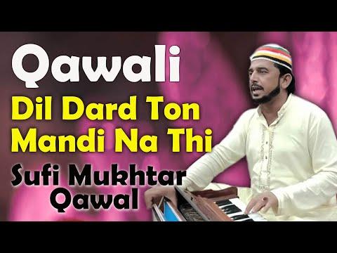 Saraiki Qawwali