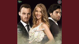 Abroo Version 3 Free MP3 Song Download 320 Kbps