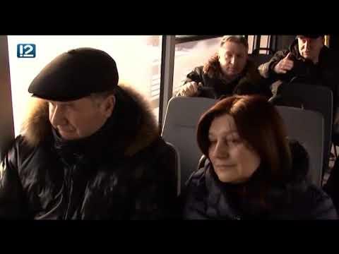 Омск: Час новостей от 9 января 2019 года (17:00). Новости