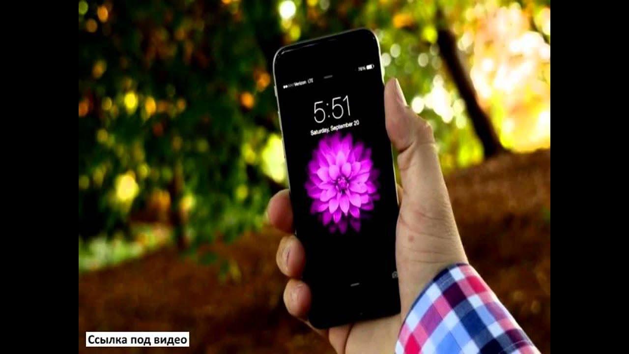 Обзор Iphone 5S Спб. Купить Айфон 5С В Спб Дешево И Недорого .