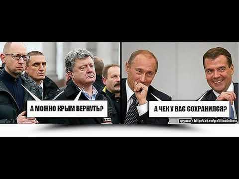 ПОРОШЕНКО 8 -наказание для Украины, приколы, юмор, шаржи, демотиваторы,Подборка 8, POROSHENKO 8,ТОР1