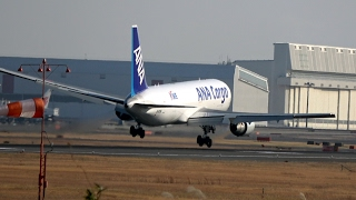 ANA - Air Japan 767s | Narita Crosswind