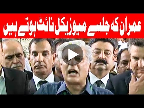 Imran Khan's politics will end and he will be in jail for Foreign Funding - Asif Kirmani