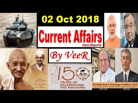 2 October 2018 Current Affairs | Daily Current Affairs, PIB, Nano Magazine Study in Hindi By VeeR