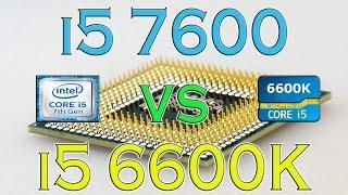 i5 7600 vs i5 6600k benchmarks gaming tests review and comparison kaby lake vs skylake