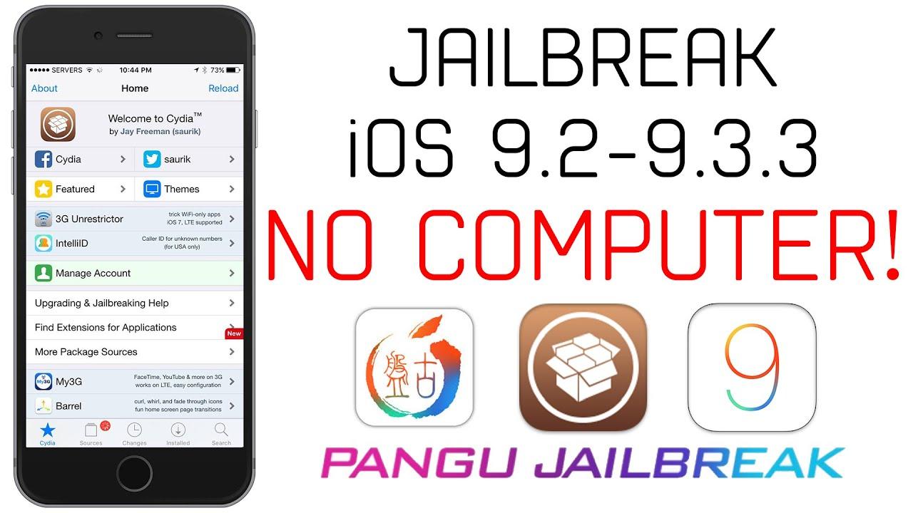 How to Jailbreak iOS 9.2 - 9.3.3 Without a Computer! -PanGu