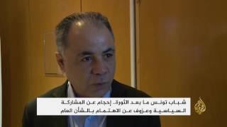 انطلاق فعاليات مؤتمر الشباب بتونس