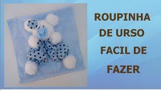 Como fazer a calça do ursinho na toalha de bebê