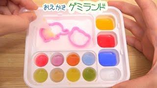 【知育菓子】おえかきグミランド!自分の好きな色でかわいいグミが作れちゃう! thumbnail