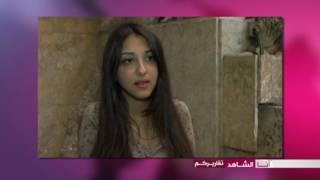 أنا الشاهد: هجرة العقول الشابة من سوريا هل تحولت إلى ظاهرة؟