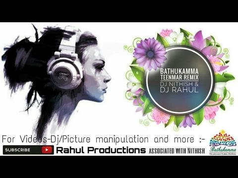 Bathukamma Exclusive Teenmar beat mix by Dj Nithish&Rahul