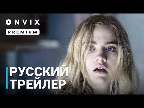 Импульс | Русский тизер-фильм | Сериал [2018, 1-й сезон]