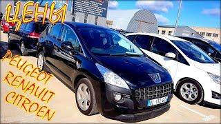 Авто из Литвы - Peugeot, Renault, Citroen.