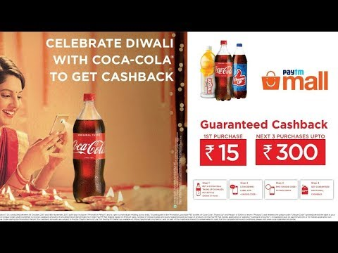 Earn_paytm_money_from_sprite_cashback_offer | Eay_way_to_earn | Coca-cola_cashback_offers