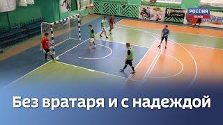 Команда по мини футболу из Великих Лук привезла серебро со всероссийских соревнований