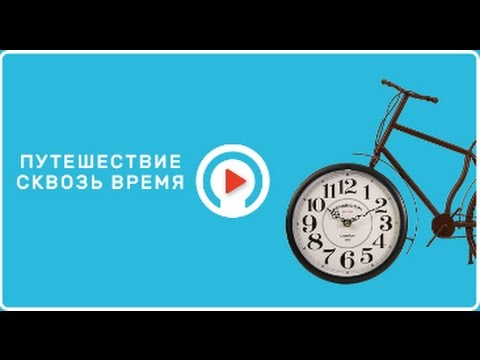 Эфес. «Путешествие сквозь время» (9)