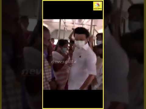 பேருந்தில் ஏறிய முதல்வர் ஸ்டாலின்!! || ViralVideo || #shorts