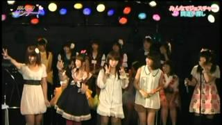 出しゃばりサンデー第5回 2012年8月19日収録 出演 【MC】 中...