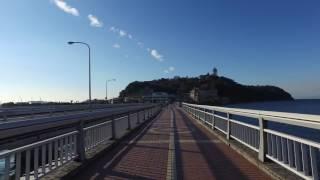 冬の朝 江の島弁天橋を渡って江の島へ