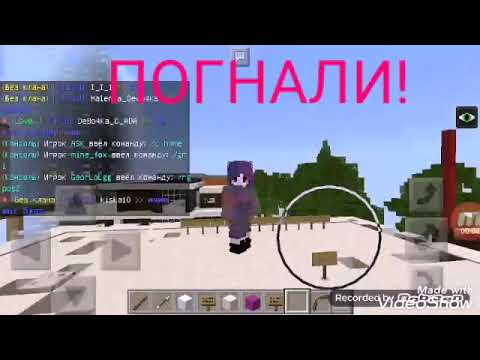 ТОП НИКИ В МАЙНКРАФТ!!