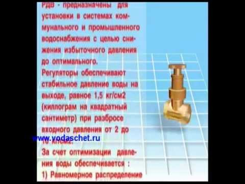 Редуктор давления 1-4,5 бар Valtec - купить редуктор давления воды .