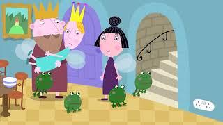 Маленькое королевство Бена и Холли - Головастики