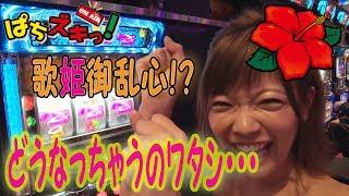 人気企画「ガチオフ!」スケジュール & 申込ページ▽ http://pachizuki....