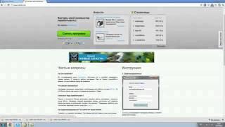 Чистим компьютер CCleaner