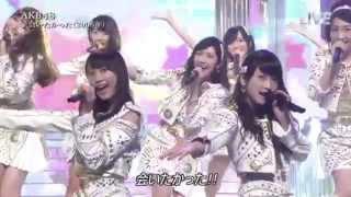 AKB48 / 会いたか...