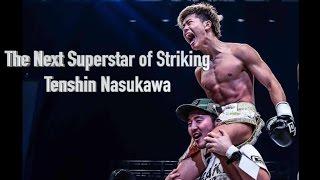 The Next Superstar of Striking: Tenshin Nasukawa | Lawrence Kenshin